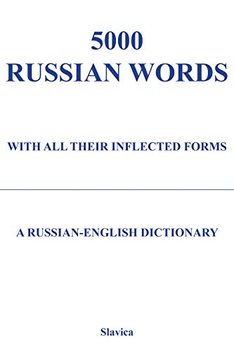 5000 Russian Words: With All Their Inflected Forms and Other Grammatical Information + Software set (Russian and English