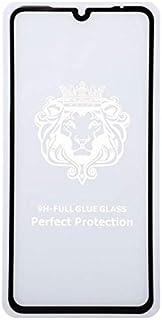 شاشة حماية خماسية الابعاد لموبايل شاومي مي 9 - سوداء