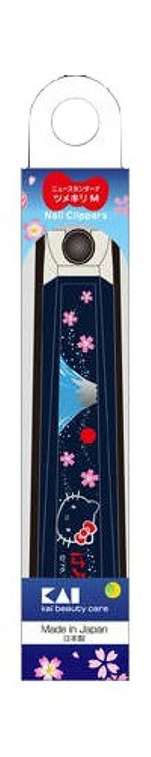 親出来事物理的にKK2526 キティ 和風ニュースタンダードツメキリM 富士山ダース