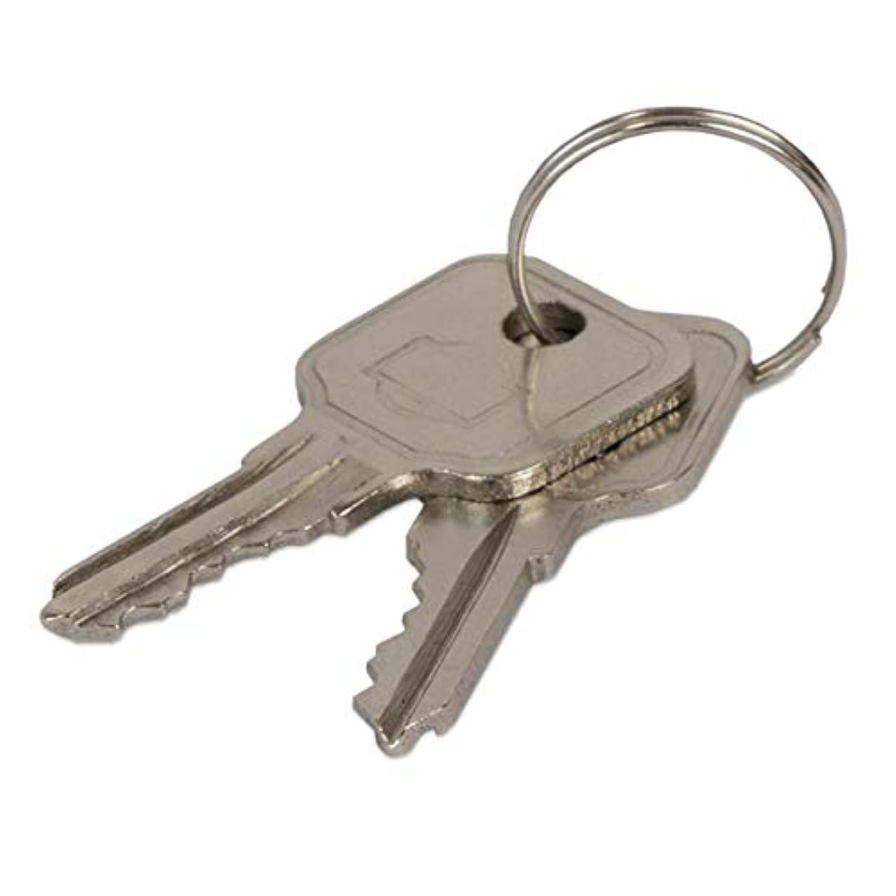 Spare Keys for ION Slide Cash Drawer (Key:016)