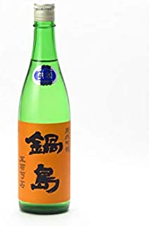 鍋島 純米吟醸 五百万石 生酒 720ml