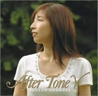 After Tone V(初回生産限定盤)
