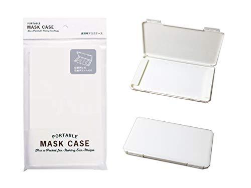 TOBA 2個セット マスクケース便利ポータブルマスクケース収納ケースは高品質の素材 (white)