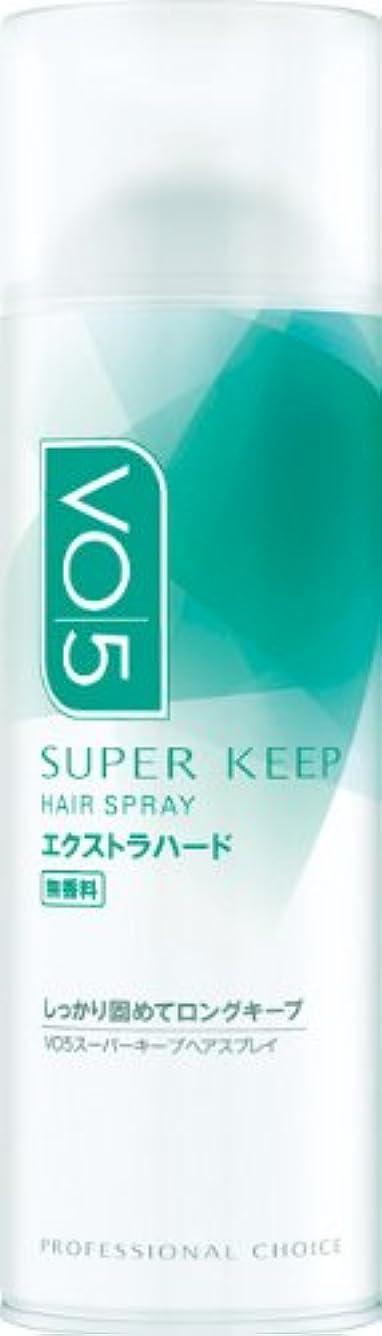 セマフォ抱擁弾性VO5 スーパーキープ ヘアスプレイ (エクストラハード) 無香料 330g