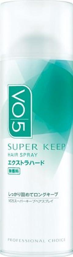 第三衝突コース毛布VO5 スーパーキープ ヘアスプレイ (エクストラハード) 無香料 330g