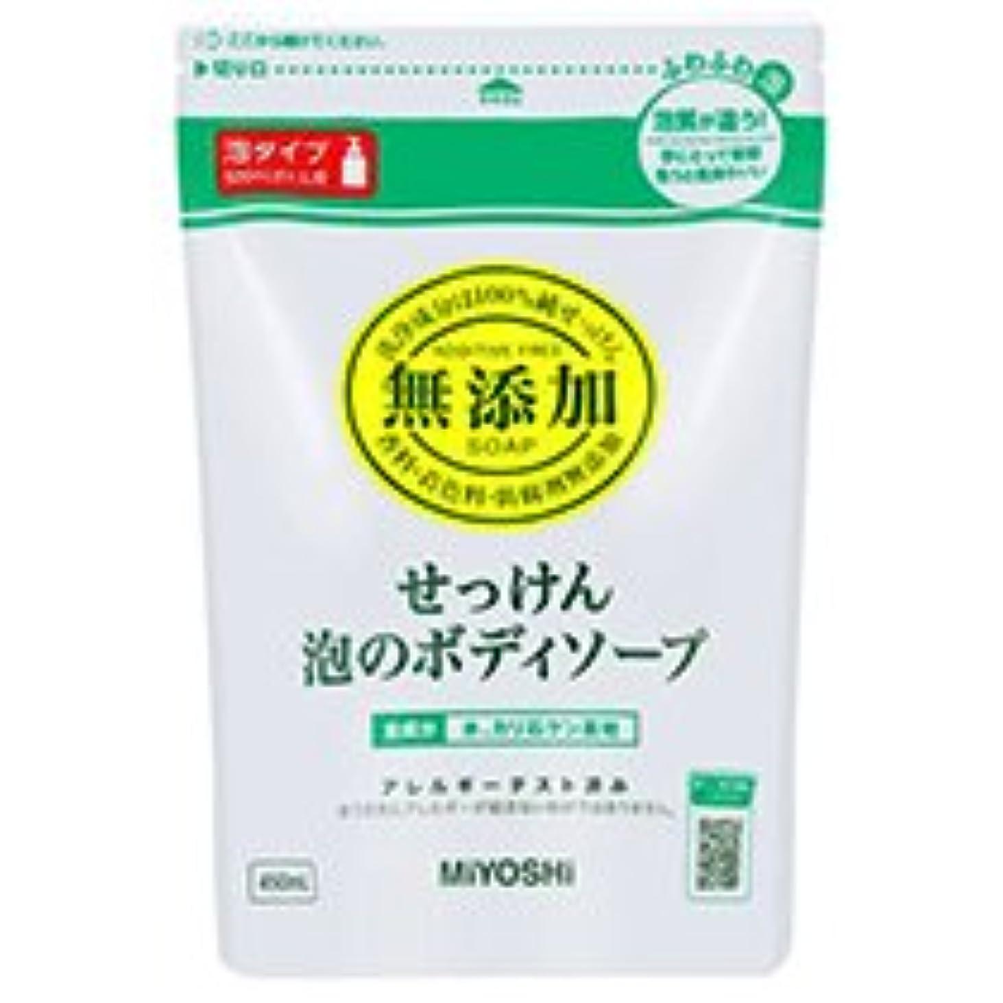 閉じる横に扱うミヨシ石鹸 無添加せっけん 泡のボディソープ 詰替用 450ml 1個