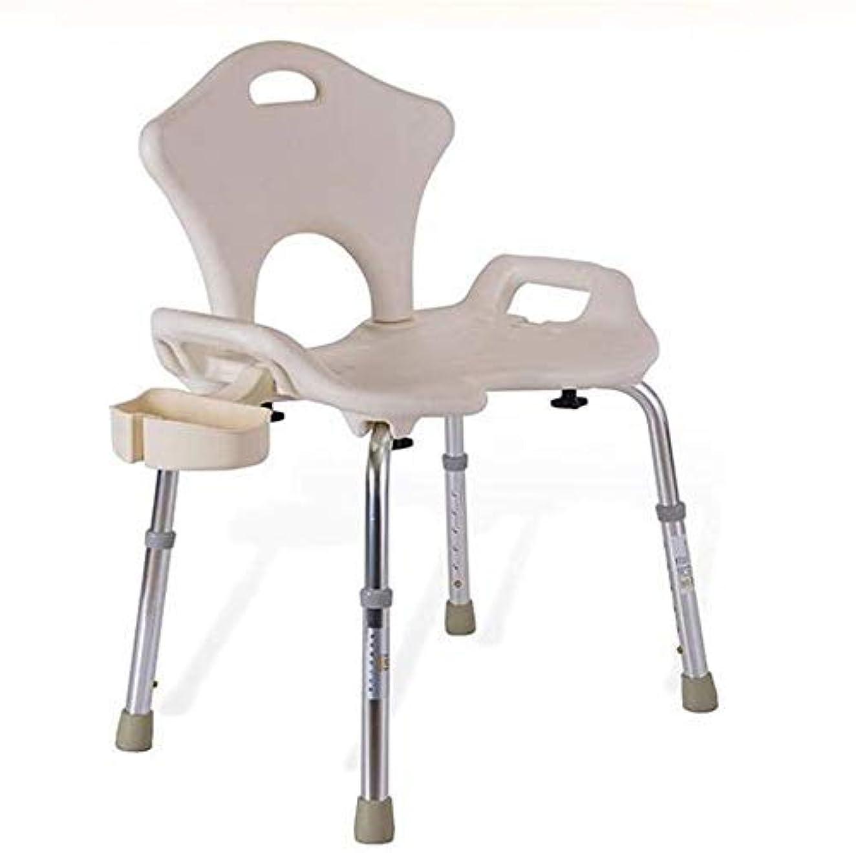 過度に家禽ブルームZxyan シャワーチェア ポータブルトイレ スツールバススツールホワイト滑り止め堅牢性と耐久性軽量アルミ合金シャワースツール高さ調節可能背もたれマックス高齢者/障害者/妊娠中の安全エイド風呂椅子。 介護用品