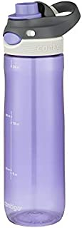 Contigo 50940 Chug Autospout Water Bottle, Grapevine 709 ml Capacity, Purple
