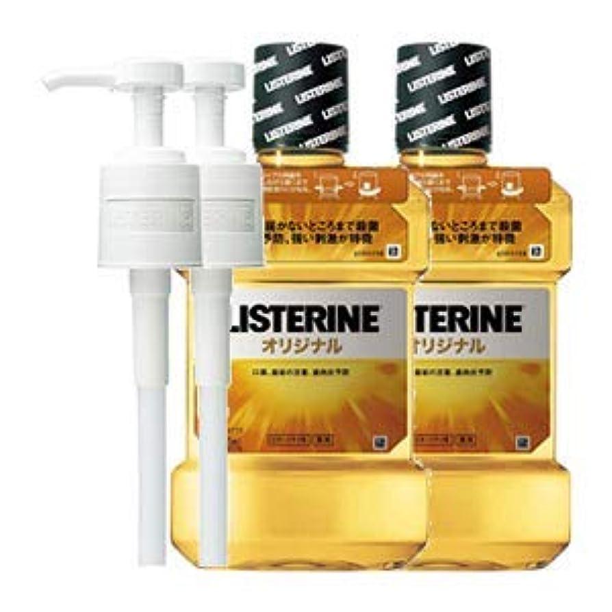 普遍的なブレス花火薬用リステリン オリジナル (マウスウォッシュ/洗口液) 1000mL 2点セット (ポンプ付)