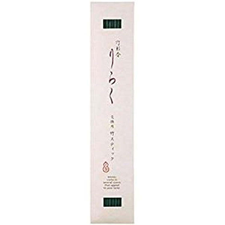 伝染性の丘論理的竹彩香 りらく 交換用竹スティック ひのき 10本
