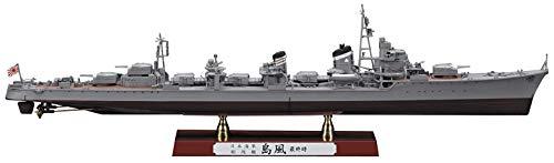 ハセガワ 1/350 日本海軍 駆逐艦 島風 最終時 Z29