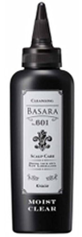原始的な拒否知覚的クラシエ バサラ スカルプクレンジング モイストクリア 601 200g
