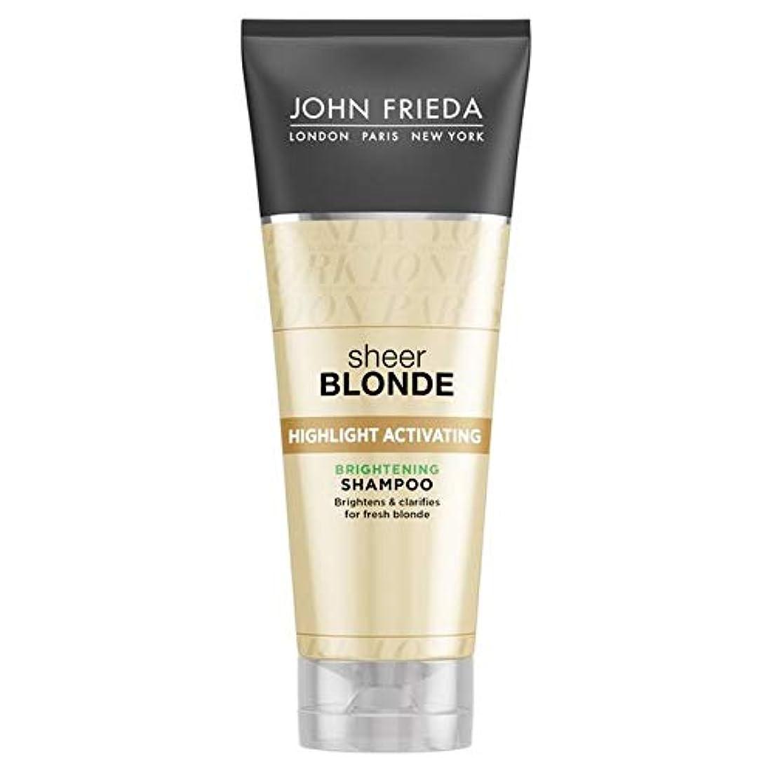 ランク強調ウール[John Frieda ] シャンプー膨大なブロンド250ミリリットルを明るく活性化ジョン?フリーダハイライト - John Frieda Highlight Activating Brightening Shampoo Sheer Blonde 250ml [並行輸入品]