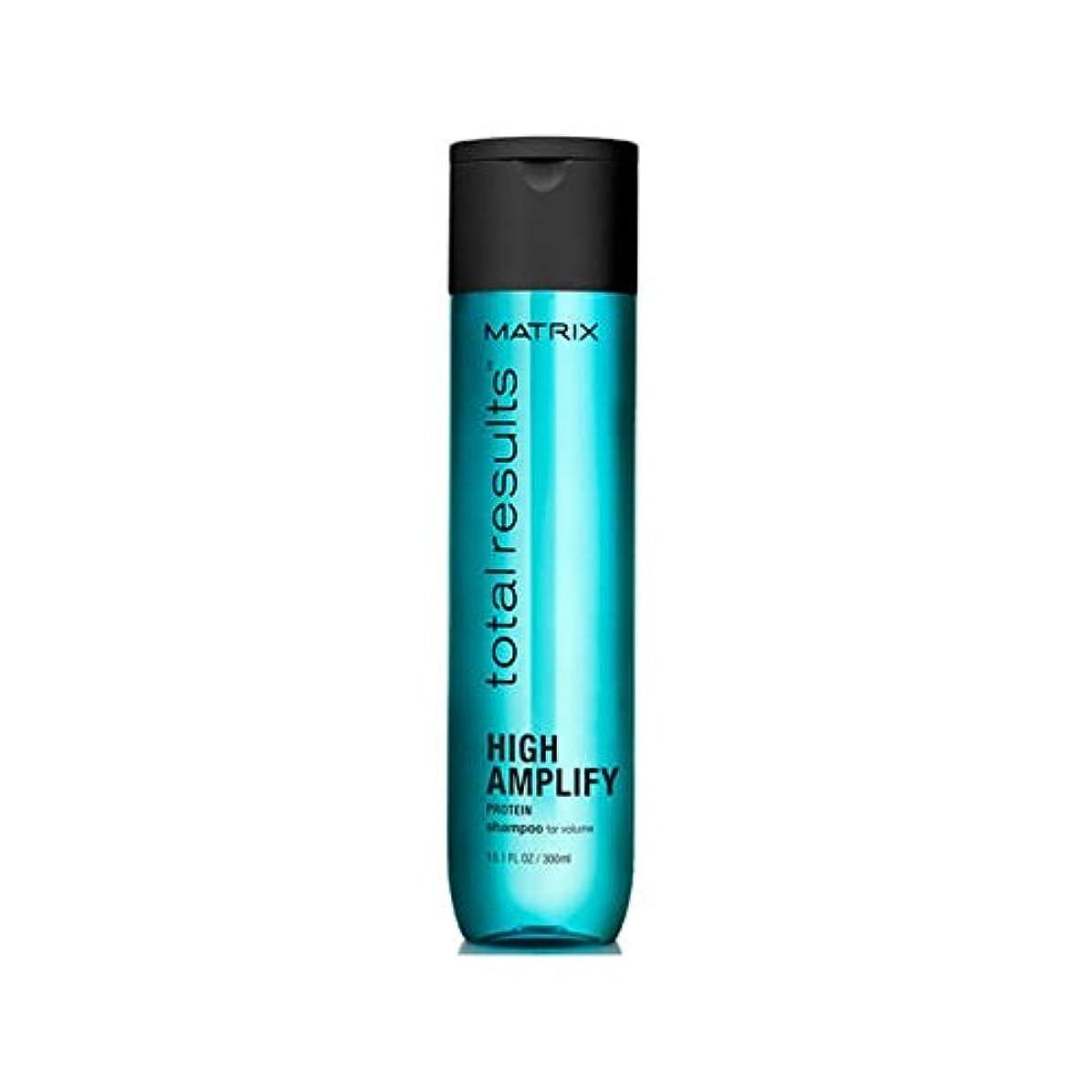 警察有彩色のフォークマトリックスの総結果高いシャンプー(300ミリリットル) x4 - Matrix Total Results High Amplify Shampoo (300ml) (Pack of 4) [並行輸入品]
