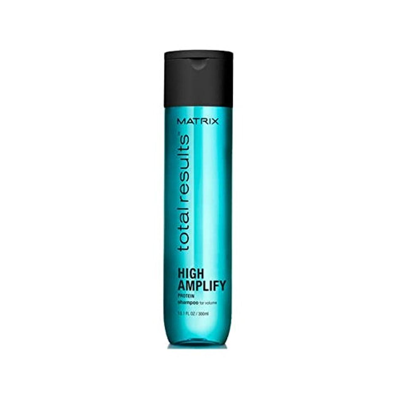 顕微鏡効果的にもかかわらずマトリックスの総結果高いシャンプー(300ミリリットル) x4 - Matrix Total Results High Amplify Shampoo (300ml) (Pack of 4) [並行輸入品]