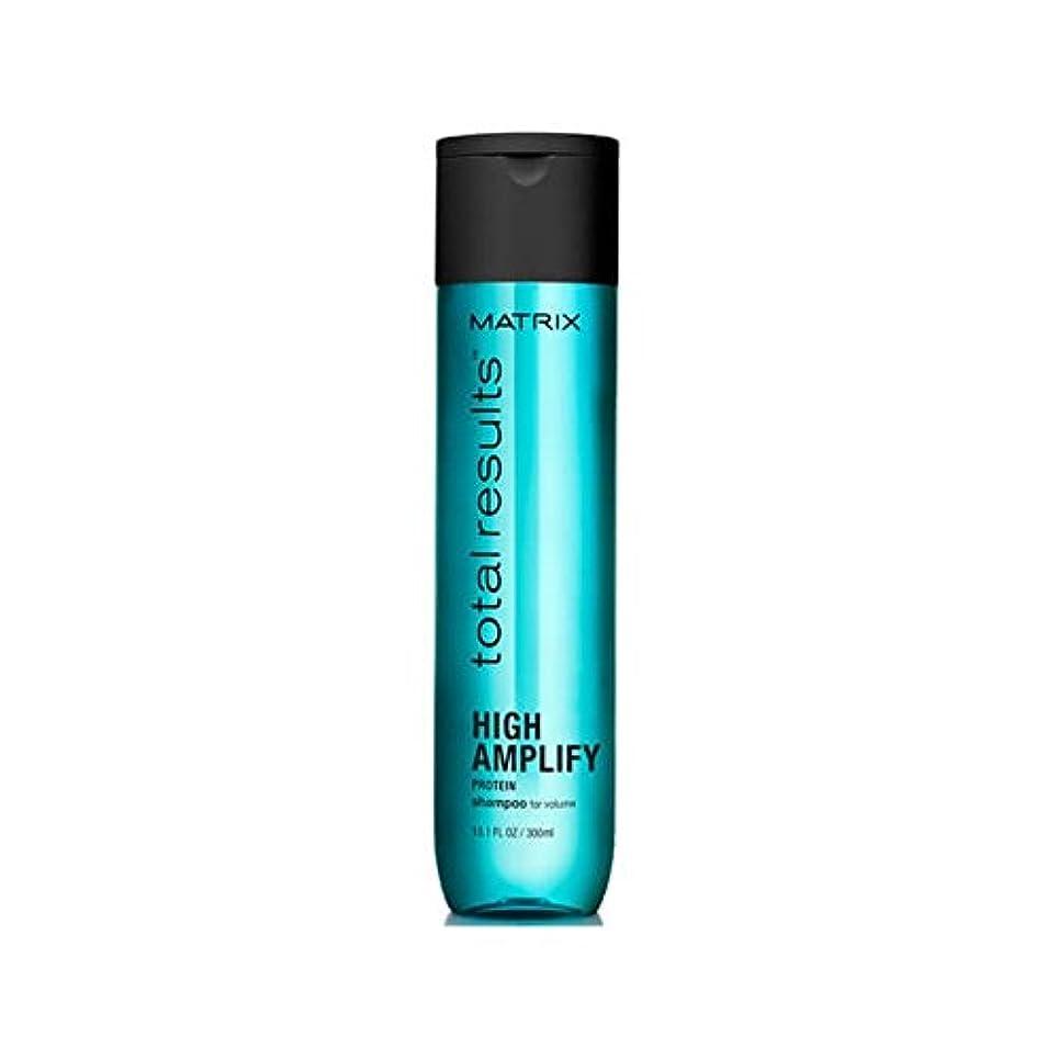 力強い笑社会科マトリックスの総結果高いシャンプー(300ミリリットル) x4 - Matrix Total Results High Amplify Shampoo (300ml) (Pack of 4) [並行輸入品]