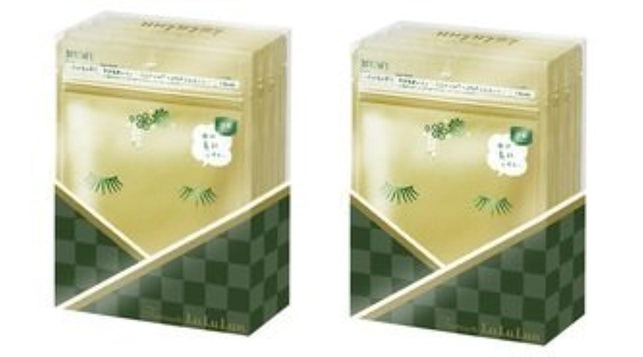 暖かく懲戒意見【2箱セット】京都のプレミアム ルルルン