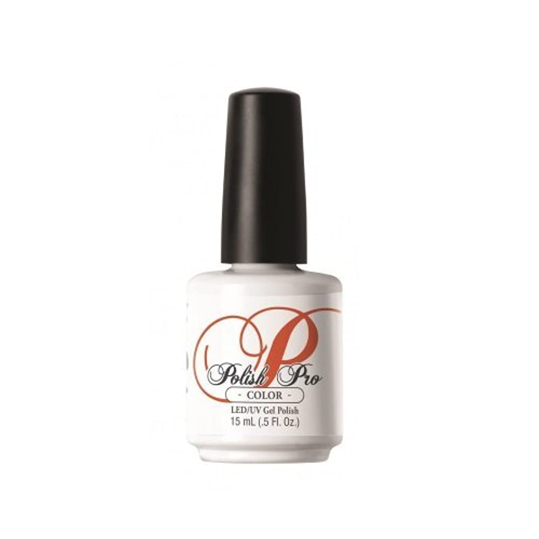話をする推定メンテナンスNSI Polish Pro Gel Polish - Wear It Proud - 0.5oz / 15ml