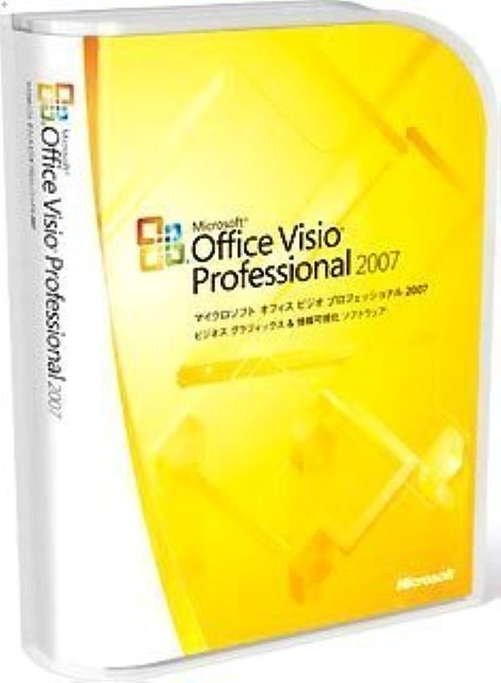 群がる征服ひいきにする【旧商品/メーカー出荷終了/サポート終了】Microsoft Office Visio Professional 2007