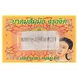 Jarungjit Thai Ancient Vintage Nasal Inhaler Herbal