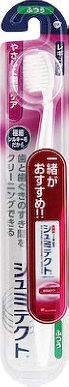 ホイール叱る関与する【まとめ買い】シュミテクトやさしく歯周ケアハブラシレギュラー1本 ×3個