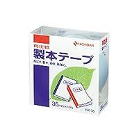 ニチバン 製本テープ パステルブルー 35mm×10m BK-3532/51327958