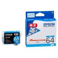 EPSON インクカートリッジ シアン ICC64 1個