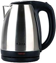 Electric Water Kettle (1.7L) | Gooseneck Boiler Coffee Brewing Heater | Rapid Boil Hand Drip Teapot | Chrome & Black