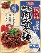 丸美屋 かけうま麺用ソース<和風肉みそ麺の素> 3袋セット