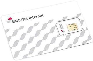 さくらのセキュアモバイルコネクト マルチSIM(データ通信専用)