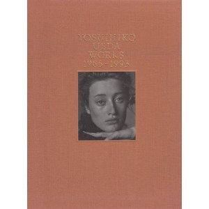 Ueda Yoshihiko = Yoshihiko Ueda - Works 1985-1993 (Edge to Edge)