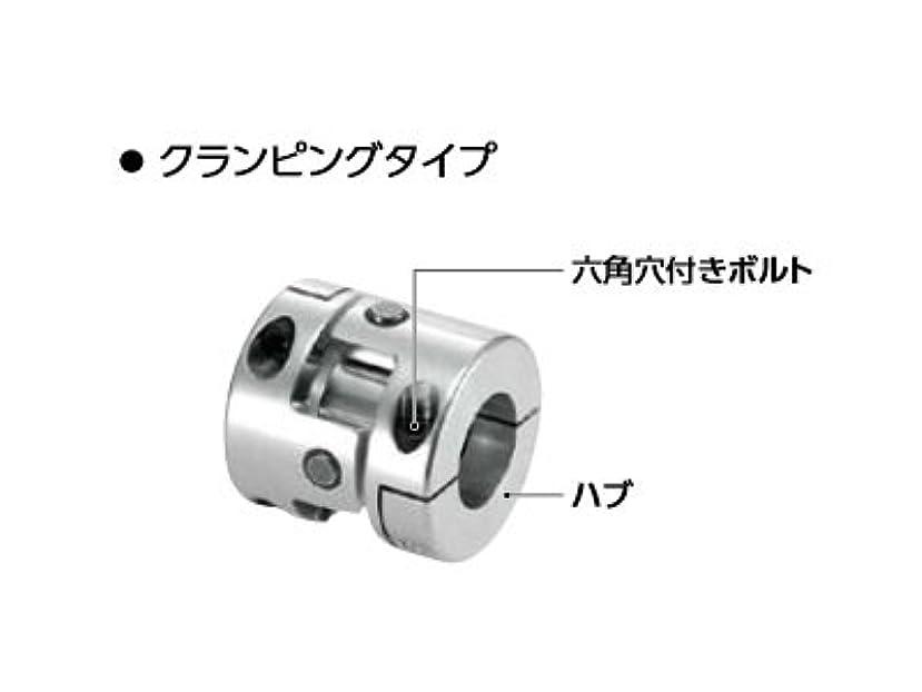 ラテンパトロール蒸鍋屋バイテック カプリコン フレキシブルカップリング クロスジョイントタイプ XUT-25C-6-10