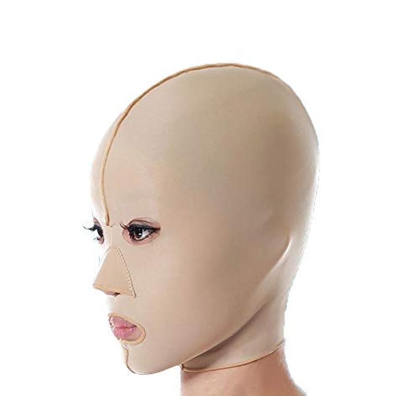うれしい平らにする拮抗するファーミングフェイスマスク、フェイシャルマスク医学強力なフェイスマスクアーティファクト美容垂れ防止法パターンフェイシャルリフティングファーミングフルフェイスマスク(サイズ:M),Xl