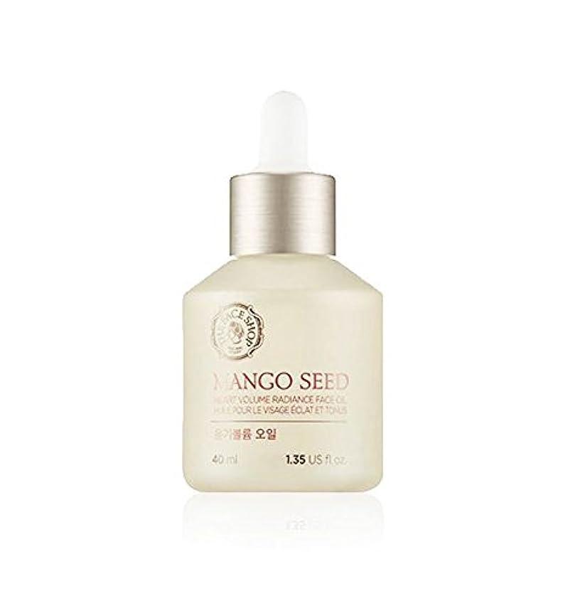 安全な国民打ち負かす[ザフェイスショップ] THE FACE SHOP マンゴシード艶ボリュームオイル(40ml) The Face Shop Mango Seed Heart Volume Radiance Face Oil(40ml) [海外直送品]
