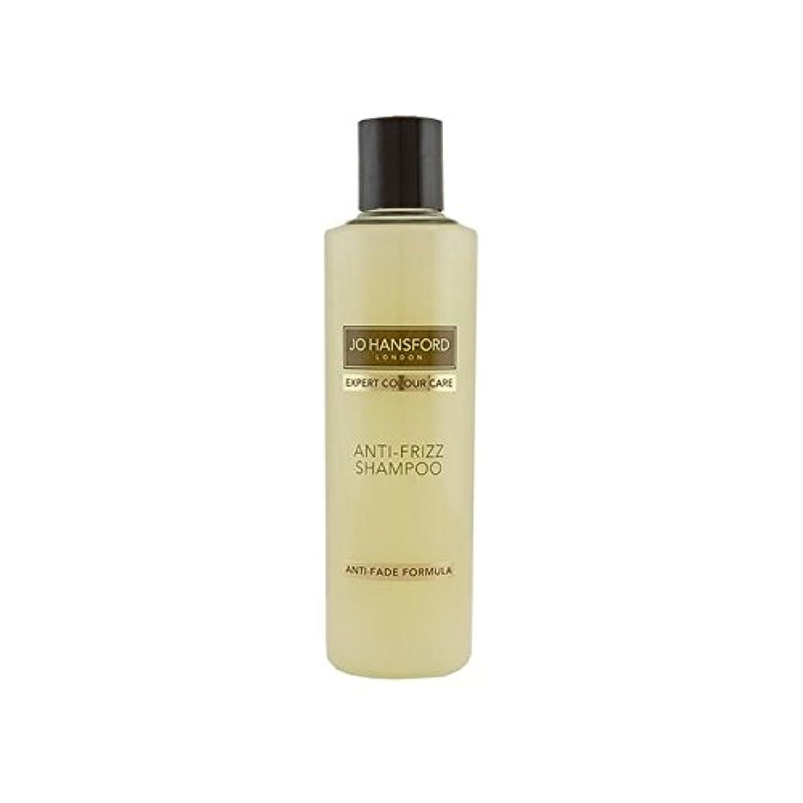 テロバーチャル出口Jo Hansford Anti Frizz Shampoo (250ml) (Pack of 6) - ジョー?ハンスフォード反縮れシャンプー(250ミリリットル) x6 [並行輸入品]