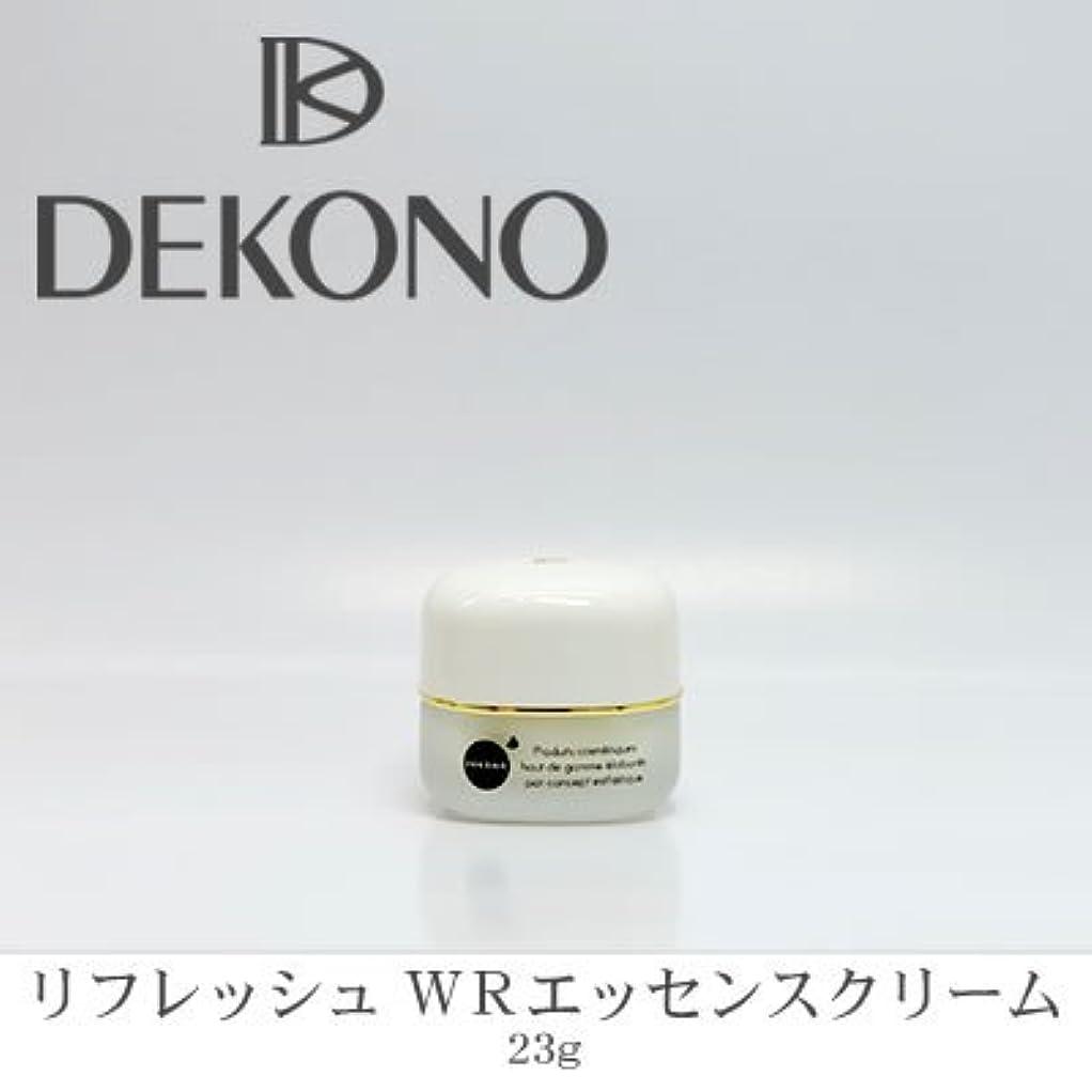 著名な基本的な免除するDEKONO ディコーノ リフレッシュ WRエッセンスクリーム 23g