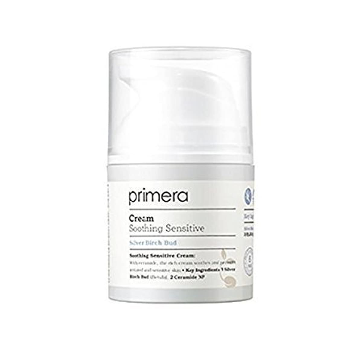 おもてなしわずらわしい汚れたPrimera Technology 新しい 10 無料敏感クリーム 30 Ml をなだめるプリメーラ [並行輸入品]