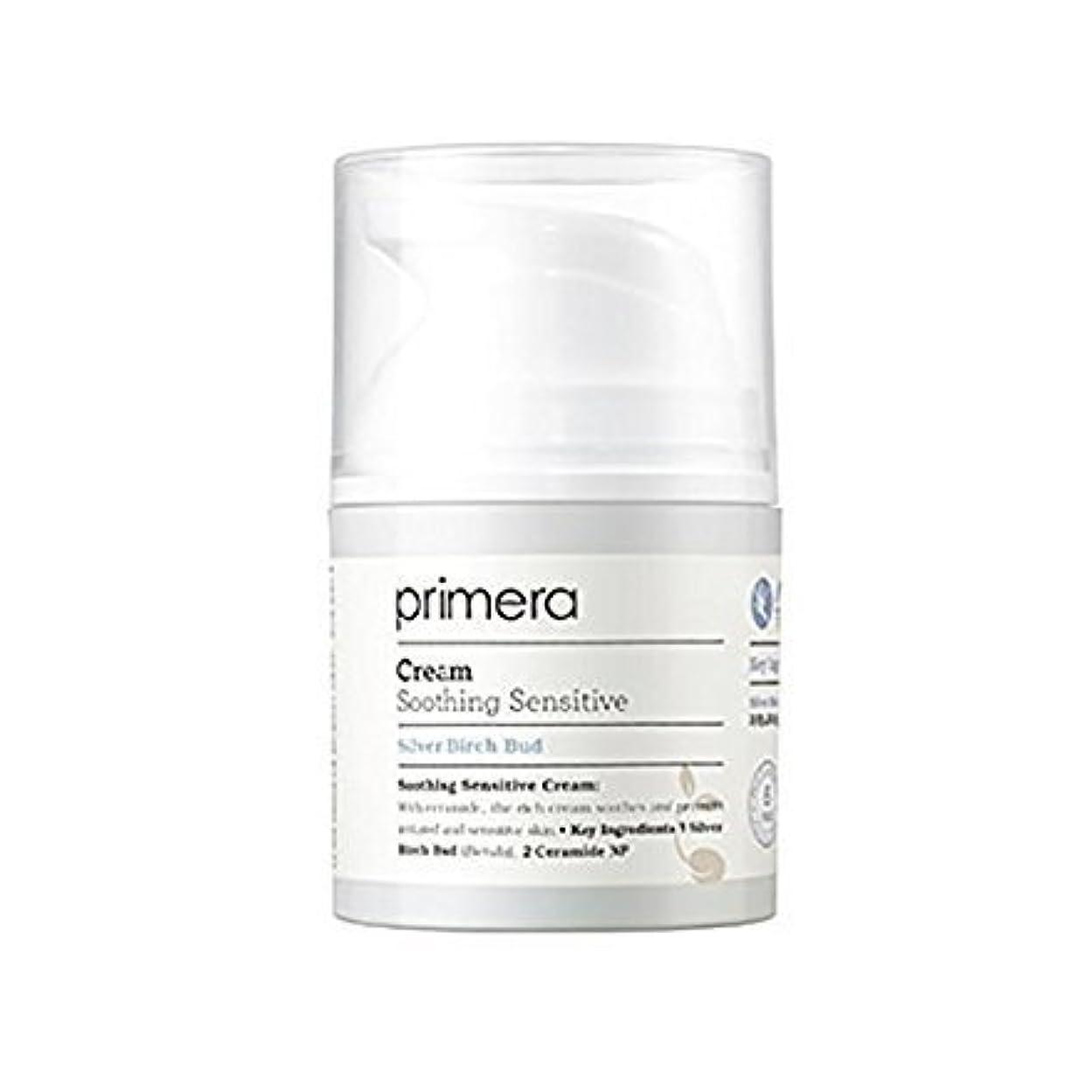 操る淡い髄Primera Technology 新しい 10 無料敏感クリーム 30 Ml をなだめるプリメーラ [並行輸入品]