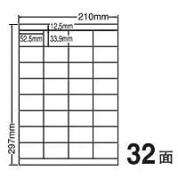 東洋印刷 シートカットラベル A4版 32面付(1ケース500シート) LDZ32U