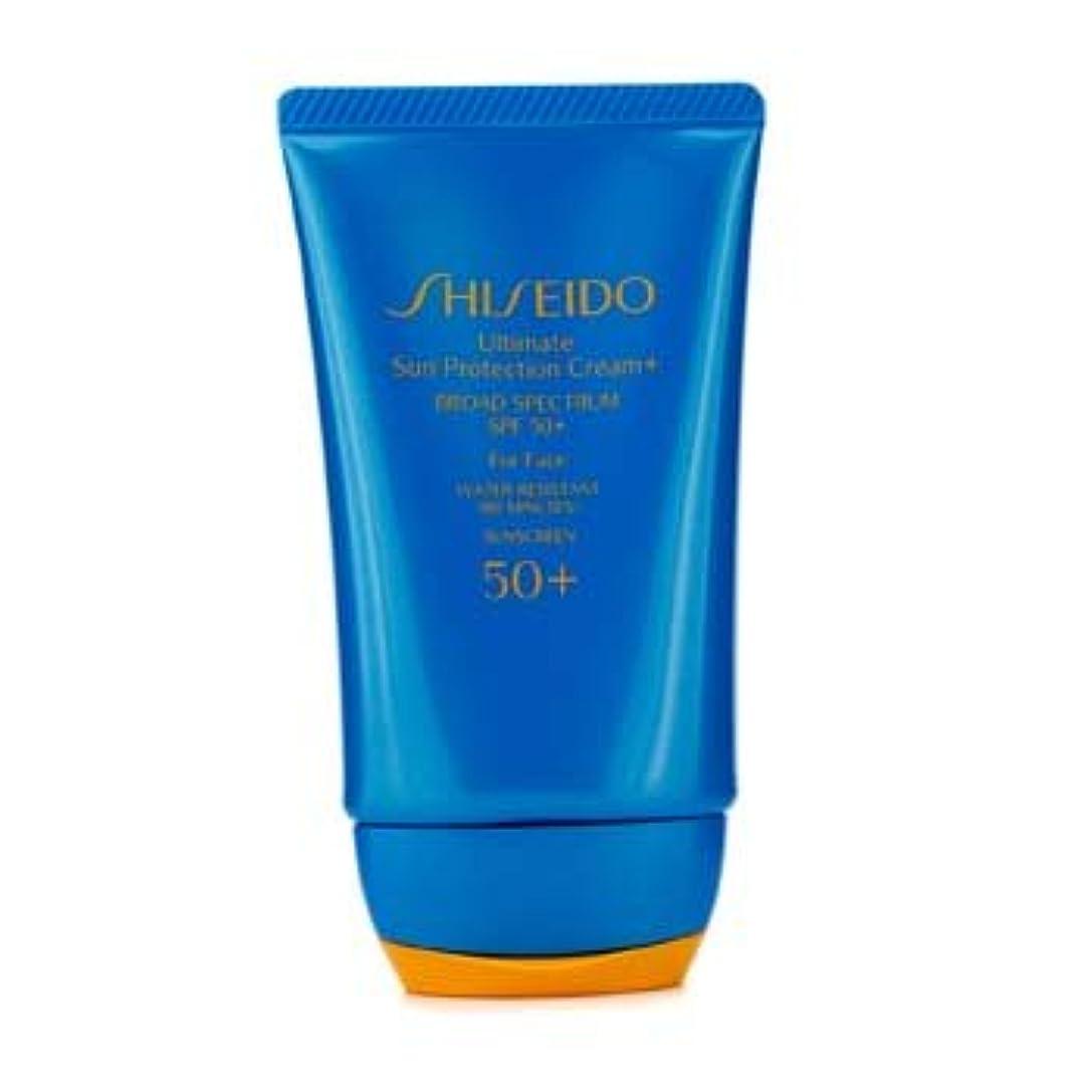 欺非常に写真を描く[Shiseido] Ultimate Sun Protection Face Cream SPF 50+ 50ml/2.1oz
