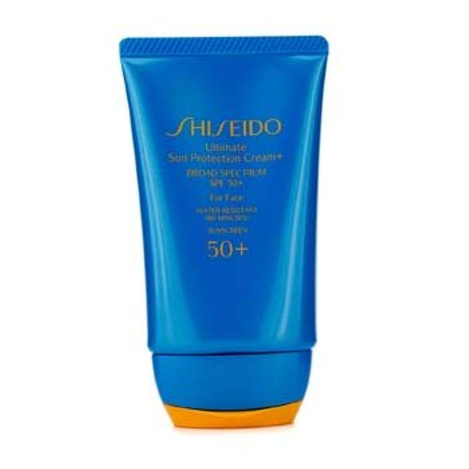 地上で解決読書をする[Shiseido] Ultimate Sun Protection Face Cream SPF 50+ 50ml/2.1oz