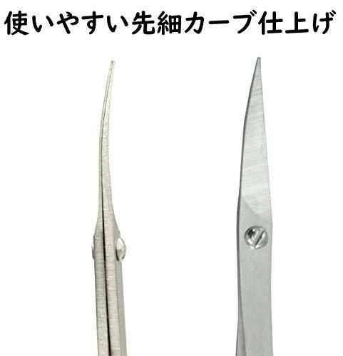 キヌガワカンパニー化粧ハサミサイズ:4.4×9.0×0.5cm重量:7g素材:ステンレス(420J2)製造:日本(刃物産地関の職人手造り仕上げ)