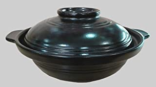 Black Casserole Clay Pot (40 oz)