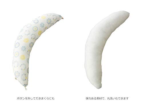 ANGELIEBEエンジェリーベマタニティ日本製モスリンガーゼマルチクッション抱き枕授乳クッションナーシングピローフリーステラブルー26059400
