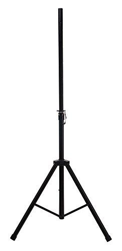 McGrey SPS-1 Boxenstativ Stahl schwarz (Boxenstativ aus Stahl, stabile, extra breite...