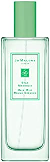 JO MALONE LONDON STAR MAGNOLIA HAIR MIST 50ML (2019 limited edition)