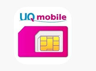 AUエリア対応 超大容量150GB/月プラン★★プリペイド データ 通信 SIM カード★★ (12ヶ月, SIMのみ)