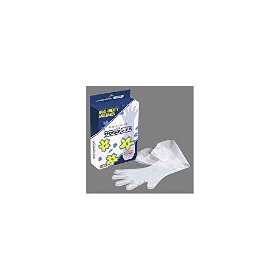 電子レンジリス増幅するサクラメン ゴム付ロング手袋(30枚入)40μ