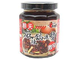 朝天 麻辣鍋底醤(激辛鍋の素) / 260g TOMIZ(富澤商店) 中華とアジア食材 調味料(中華)