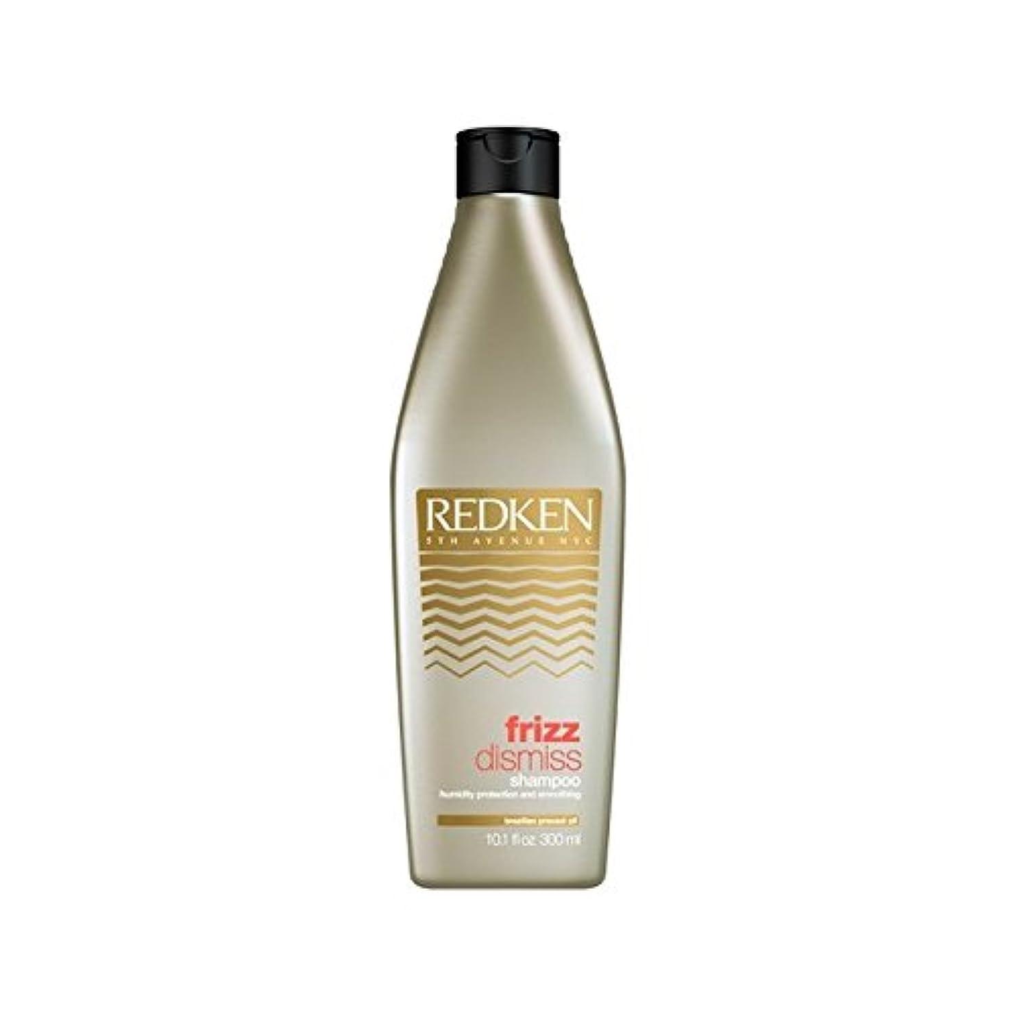 させる怒りインシュレータRedken Frizz Dismiss Shampoo (300ml) (Pack of 6) - レッドケン縮れシャンプー(300ミリリットル)を解任 x6 [並行輸入品]